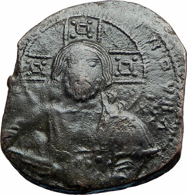 JESUS CHRIST Class A2 Anonymous Ancient 976AD Byzantine Follis Coin i77596