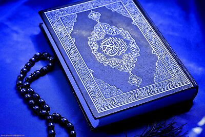 THE COMPLETE QURAN with English Translation 42 hours