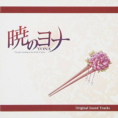 "Anime ""Yona of the Dawn"" Original Soundtrack (JAPAN) OST"