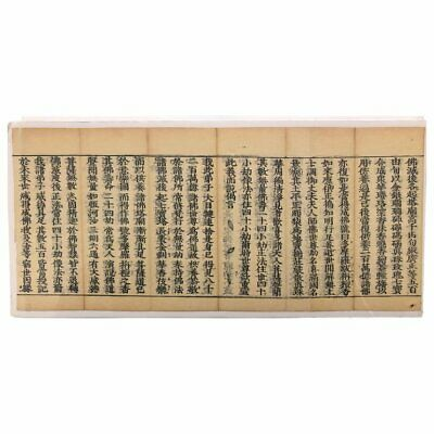Japanese Four Antique Buddhist SACRED SUTRAS Woodblock Prints 1878, Frameable #1