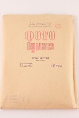 18x24cm USSR Russian Glossy White Expired Photo Paper 20 sheets