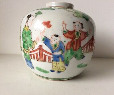 Antique Chinese Pictorial Porcelain Ginger Jar