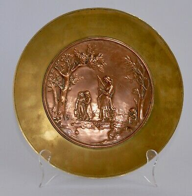 Antique French CH et Co Deposé Copper and Brass Footed Bowl/Plate 24.8cm Relief