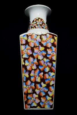 Antique Chinese Porcelain Vase 31cm Late Qing/Early Republic
