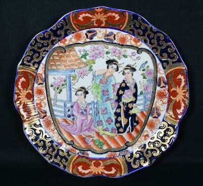 "Vintage Chinese Republic Porcelain Plate 10"" Wide"