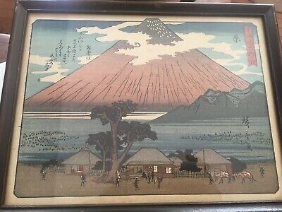 Signed Vintage Japanese Original Woodblock Print Mt Fuji Lovely Framed
