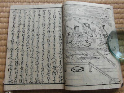 Japanese Woodblock Print Book Japanese Monogatari Unidentified Limited Edition