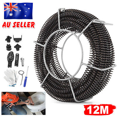 Spring Drain 12M w 6 Cleaning Snake Plumbing Tools for Spirals Electrical Drill