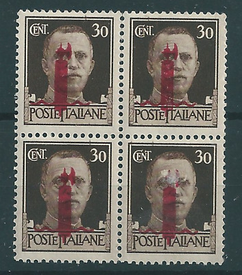 RSI 1944 - QUARTINA 30 CENT SERIE IMPERIALE SOVRASTAMPA DECALCO - N.492s MNH