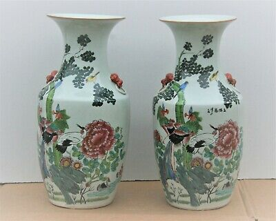 Chinese Porcelain Celadon Glazed ,Painted Vases Pair 17'' Tall