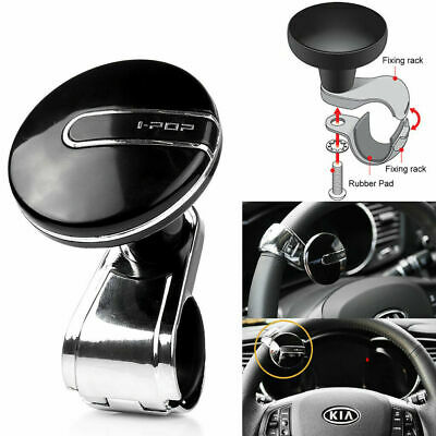 Marine Propeller Honesty Universal Stainless Steel Steering Wheel Spinner Heavy Duty Car Truck Marine Boat Handle Suicide Power Knob Latest Technology Atv,rv,boat & Other Vehicle