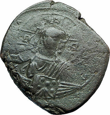 JESUS CHRIST Class A2 Anonymous Ancient 976AD Byzantine Follis Coin i77964