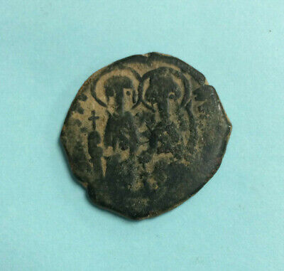 Ancient Byzantine Empire Bronze Coin ~ Christianity & Cross