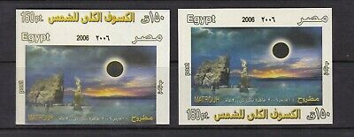 Egypt , 2006 eclipce Misperforated SSS , Different cut Super MNH