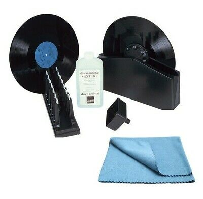 Knosti Disco Antistat Record Cleaning Machine + Microfibre Record Cleaning Cloth