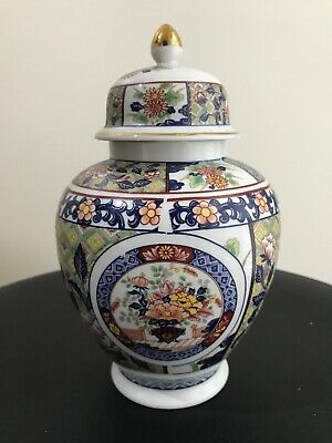 Imari Dynasty Japanese Fine China Vase Intricate Design Red/Blue/Green/Gold