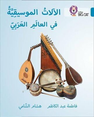 Musical instruments of the Arab World Level 13 9780008304980   Brand New