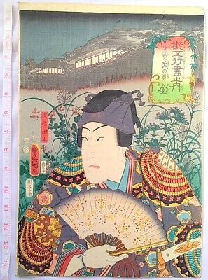 picture Ukiyoe Japanese Woodblock Print Art Painting Nishikie Vintage  #14
