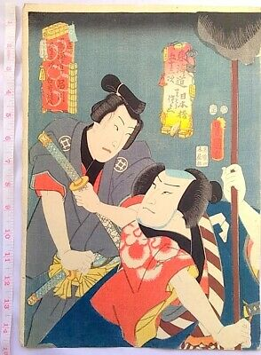 Art Ukiyoe Japanese Woodblock Print picture Painting Nishikie Vintage #15