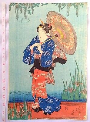 Ukiyoe Japanese Woodblock Print picture Art Vintage Painting Nishikie #20