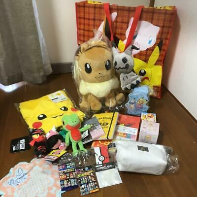 2019 Pokemon Center Official Fukubukuro Lucky pikapika Bag Plush limited Complet