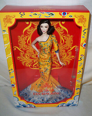 Barbie Fang Fan Bing Bing Barbie Collector Doll   NRFB  (read and see all pics)