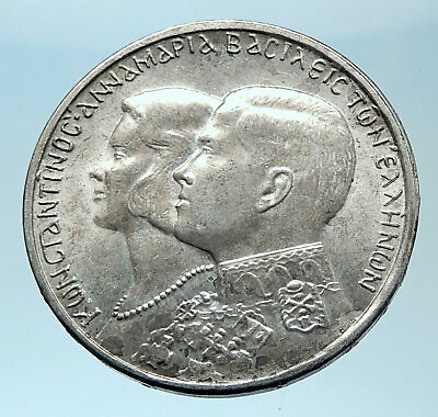 1964 GREECE Marriage Constantine and Anne-Marie Silver 30 Drachmai Coin i77915