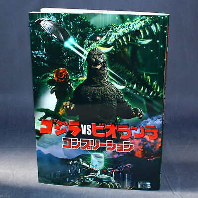 Godzilla vs Biollante Completion Japan Tokusatsu Movie Monster Photo Book NEW
