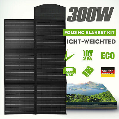 12V 300W Folding Solar Mat Black Silicon Blanket Solar Panel Kit Camping Charger