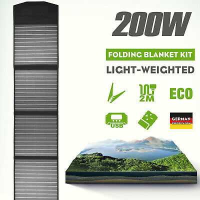 12V 200W Folding Solar Mat Black Silicon Blanket Solar Panel Kit Camping Charger