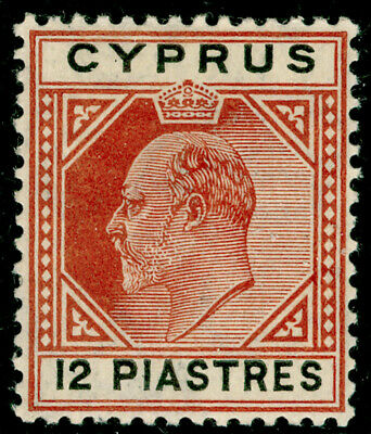 CYPRUS SG69, 12pi chestnut & black, LH MINT. Cat £38.