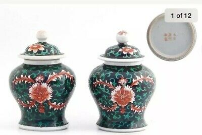 Pair Antique Chinese Porcelain Qing Dynasty Famille Noir Verte Jars Kangxi Mark