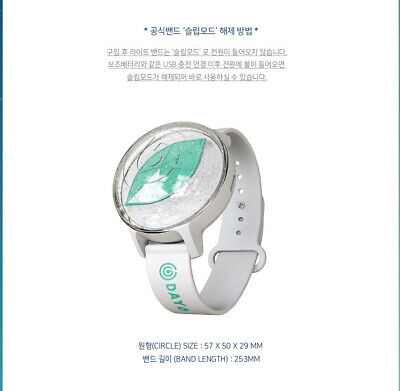 [JYP Ent] DAY6 OFFICIAL LIGHT BAND LIGHT STICK Concert MY DAY + Extra Photocards