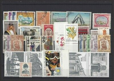 Worldwide collection MNH & used Scott (2009) $1071.15