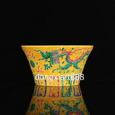 16.1 cm Chinese Yellow Glaze Porcelain dragon phoenix Bowl Cup teacup teabowl