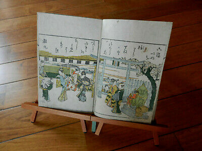 Orig Japanese Woodblock Print Book Album of Classical BIJIN c1790