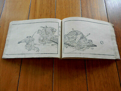 Orig Japanese Woodblock Print Book HOKUSAI School 19thc