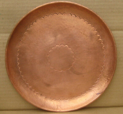 Newlyn  Copper  Dish or Tray 9-1/2""