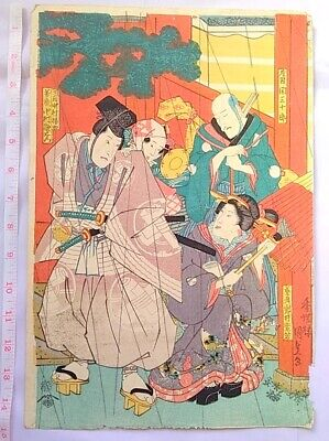 Japanese Ukiyoe Woodblock Print picture Art Painting Nishikie Vintage #22
