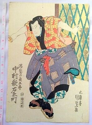picture Ukiyoe Japanese Woodblock Print Art Painting Nishikie Vintage  #24