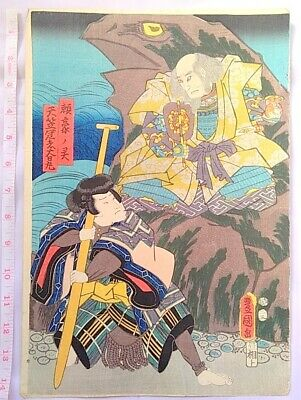 Art Ukiyoe Japanese Woodblock Print picture Painting Nishikie Vintage #25