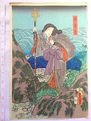 Ukiyoe Japanese Woodblock Print picture An illustration Vintage #27