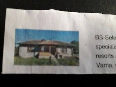For Sale !!! Bungalow in Bulgaria