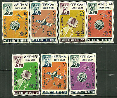 Kathiri State Of Seiyun South Arabia 84A-90A Mnh Itu; Satellites