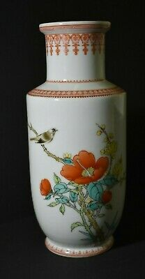 Chinese Republic Enameled Vase, Myna Bird On Branch With Calligraphy, Marked