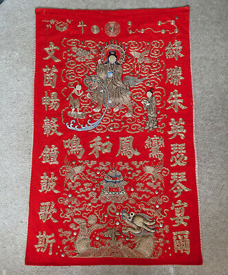 Large Antique Chinese Silk Textile Embroidered Panel Republic Period Qing 118cm