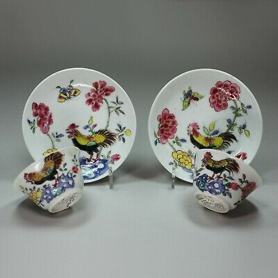 Antique Pair of Chinese famille rose cups and saucers, Qianlong (1736-95)