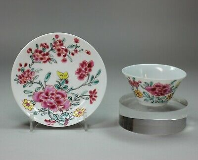 Antique Chinese famille rose teabowl and saucer, Qianlong (1735-95)