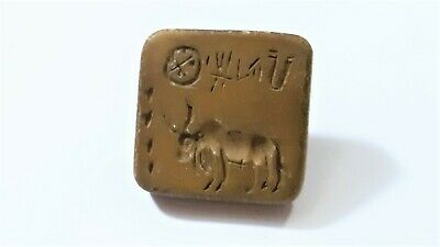 Indus Valley Harappan Mohenjo Daro Brown/Tan Marble Stamp Seal