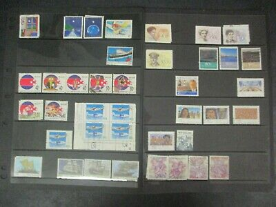 ESTATE: New Zealand Collection on Hagners - Must Have!! Great Value (p2413)
